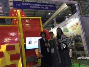 Invitation of IAAPI Amusement Expo