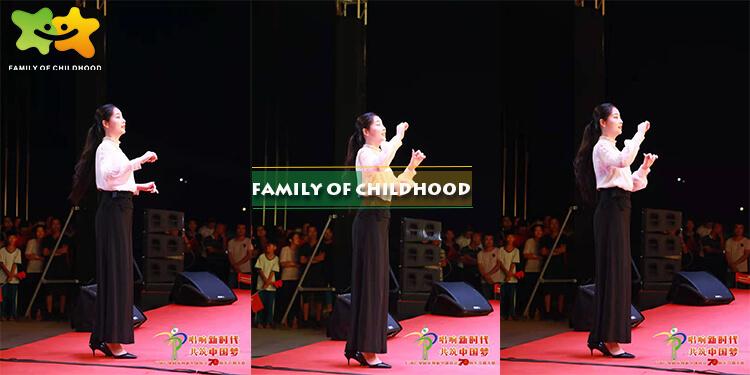 familyofchilhood,amusement park equipment supplier