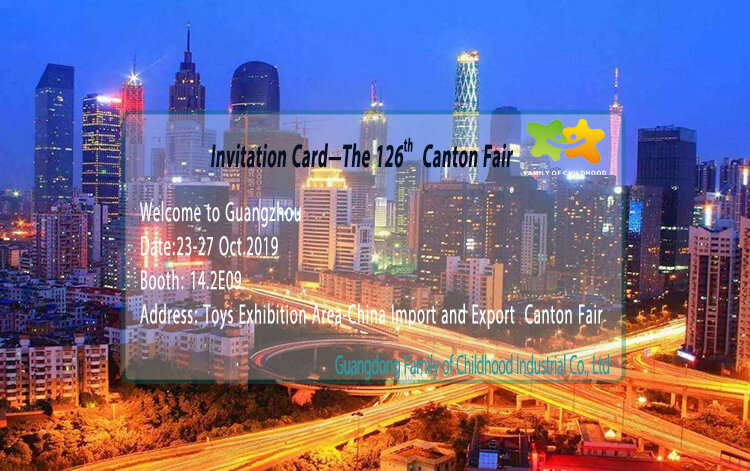 The 126th Canton Fair,Toys Exhibition Area,China Import and Export Canton Fair